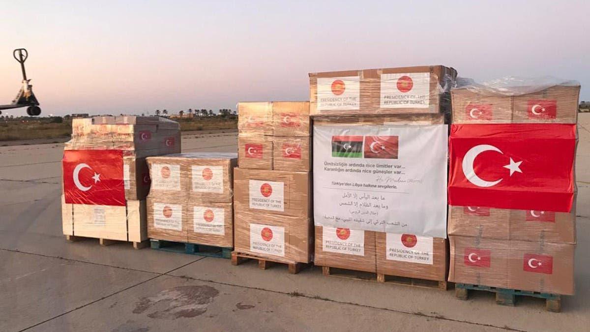 مساعدات تركية سابقة لحكومة الوفاق