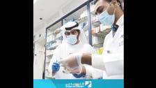 Watch: Dubai authorities inspect shops for coronavirus compliance
