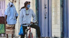Coronavirus: Yemen reports first cases in al-Dhalea province