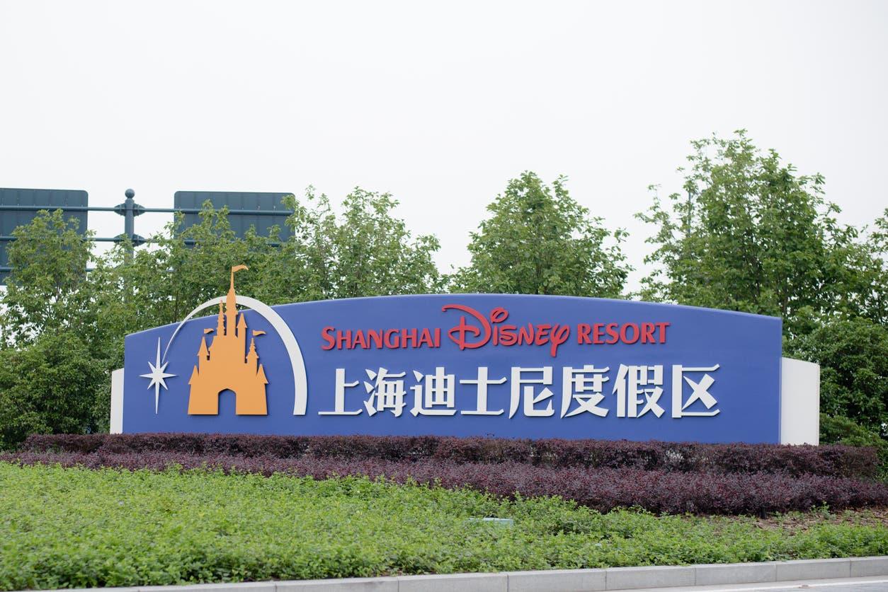 ديزني لاند شنغهاي