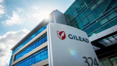 """صفقة بـ20 مليار دولار لاستحواذ """"جيلياد"""" على """"إمينوميدكس"""""""