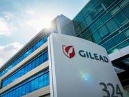 قراصنة إيرانيون استهدفوا شركة جيلياد مصنعة عقار ريمديسيفير