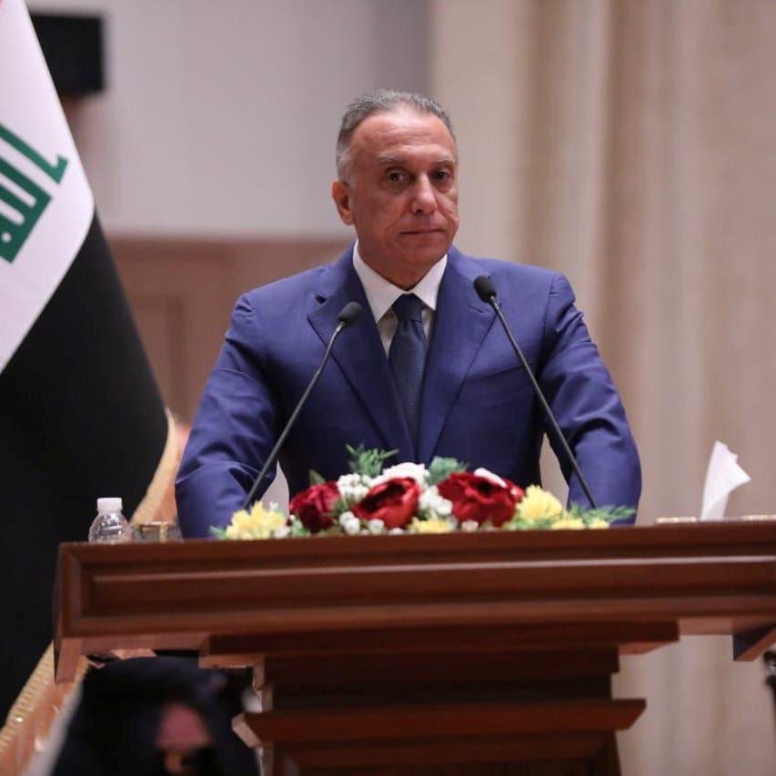 العراق.. حكومة الكاظمي تتسلم أعمالها بدعم داخلي وخارجي واسع