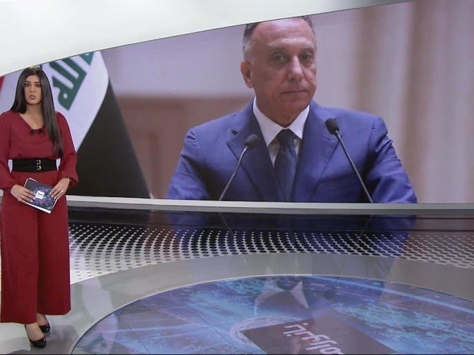 بانوراما   الكاظمي ينال ثقة البرلمان ويؤدي القَسَم رئيسا لوزراء العراق