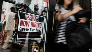 استطلاع للرأي يكشف قلقاً أميركياً من إعادة فتح الاقتصاد سريعاً