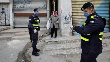 الأردن يطلق تطبيقاً للإبلاغ عن مخالفات الوقاية من كورونا