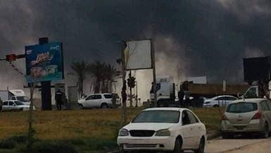 ليبيا.. قصف على مطار معيتيقة يشعل حرائق ويصيب طائرتين