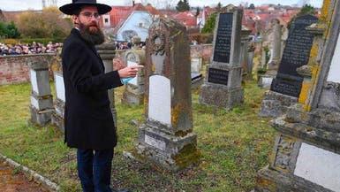 """لغز عن قتل """"كورونا"""" المستجد لأكثر من 1300 يهودي فرنسي"""