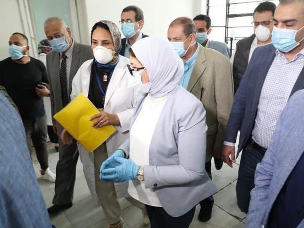 وزيرة الصحة: مصر حجزت دفعة من دواء ريمديسيفير لعلاج كورونا