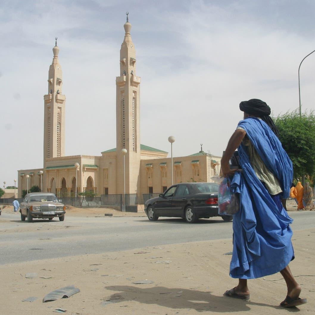 Mauritania PM Cheikh Sidiya and government resign amid corruption probe