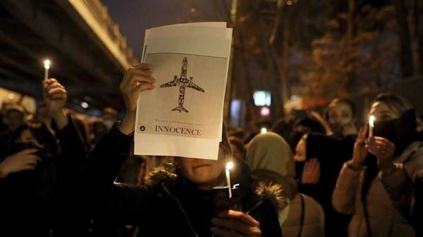 منظمة تدين سجن إيران محتجين على إسقاط طائرة أوكرانيا