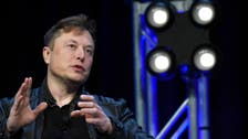 Elon Musk says Bitcoin prices 'seem high' after record week