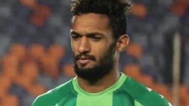 بعد بيع الكنافة بسبب كورونا.. الأمل يفتح أبوابه للاعب كرة مصري