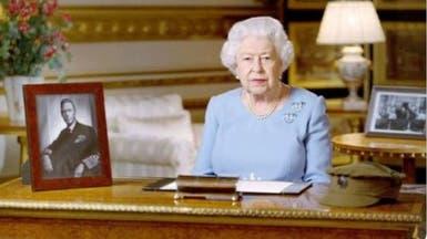 شاهد.. ماذا قالت الملكة إليزابيث لشعبها في يوم النصر؟