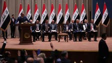 Hard choices for the Iraq's new government
