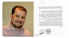 وزراء وإعلاميون يمنيون انقلبوا على الشرعية بإغراءات قطرية