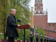 بذكرى عيد النصر.. بوتين: روسيا لا تقهر عندما تكون موحدة