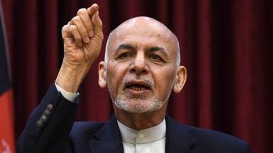 أفغانستان تفتح تحقيقا في إغراق الأمن الإيراني 18 مهاجراً