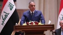 عراق میں پانچ ماہ کے بعد وزیراعظم الکاظمی کے زیر قیادت نئی حکومت کی تشکیل مکمل