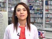 كورونا يعيد برلمانية تركية لمهنتها الأصلية