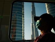 بفضل قدراتها التكنولوجية.. هذا ما فعلته دبي لإدارة أزمة كورونا