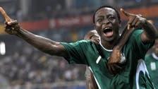 """لاعب نيجيري: طلبوا مني """"المال"""" للمشاركة في كأس العالم"""