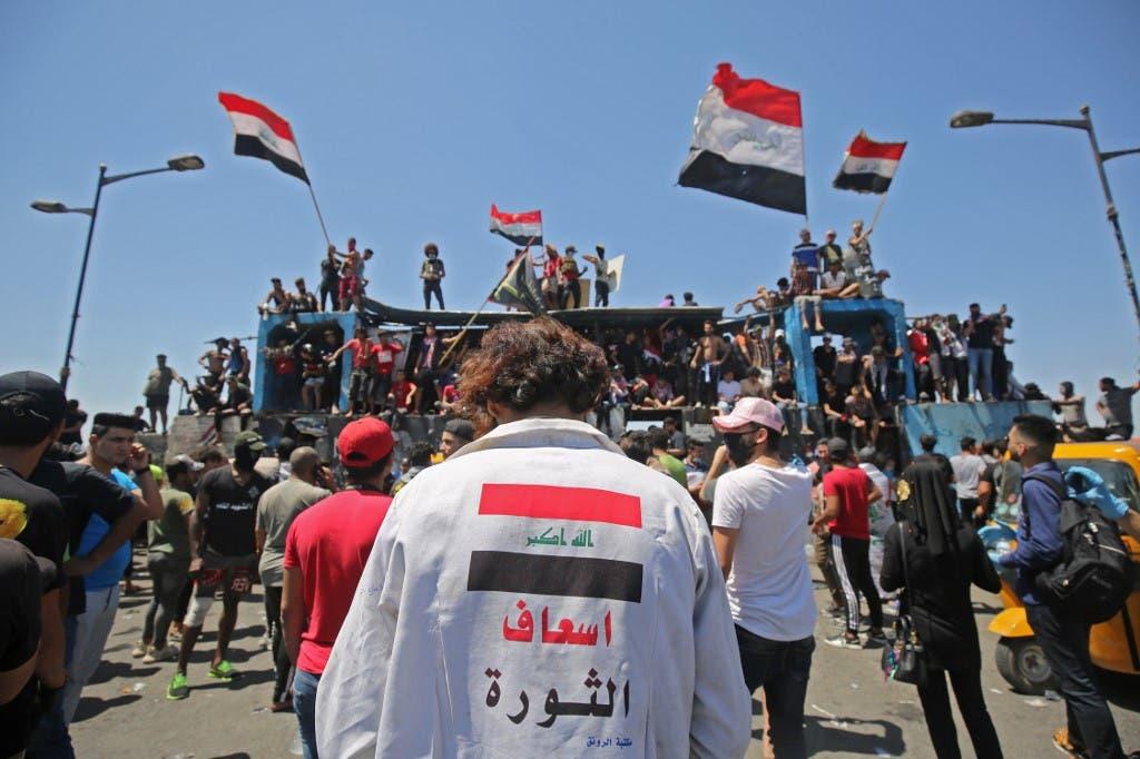 تظاهرات وسط بغداد 10 مايو - فرانس برس