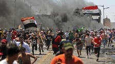Two protesters killed in Baghdad demonstrations over power cuts
