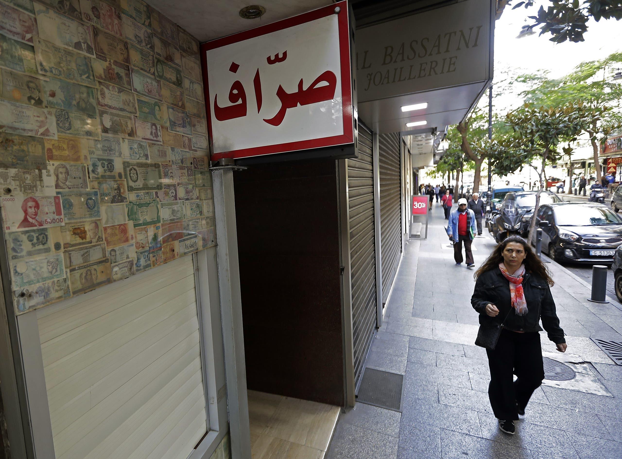 أحد محال الصرافة في لبنان (أرشيفية- فرانس برس)