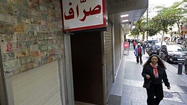 الليرة اللبنانية تنزف.. والدولار لامس عتبة الـ5 آلاف