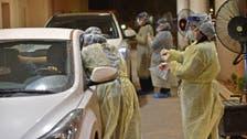 سعودی عرب: کرونا وبا کی دوسری لہر کا پھیلائو روکنے کے لیے تدابیرپرعمل درآمد کا آغاز