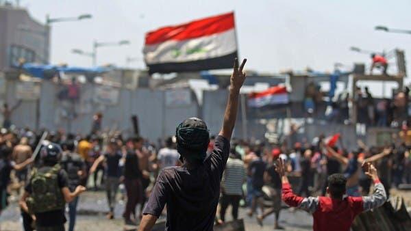 """""""انتفاضة تشرين"""".. عراقيون إلى ساحات بغداد"""