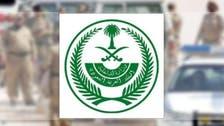 وزارت داخلہ نے سعودی علاقے صامطہ سے 24 گھنٹے کا کرفیو ختم کر دیا