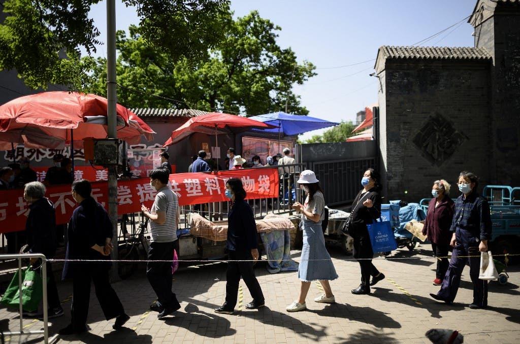 من وسط بكين - فرانس برس
