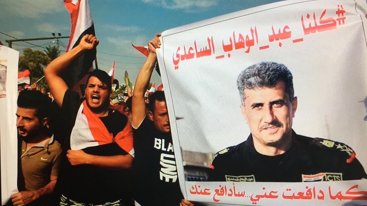 تظاهرکنندگان عکس الساعدی را به نشانه حمایت از او  بلند کردهاند