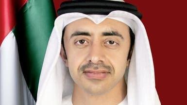 عبد الله بن زايد في واشنطن لتوقيع اتفاق السلام مع إسرائيل