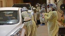 کرونا وائرس :سعودی عرب میں 24 گھنٹے میں 10 اموات ، 2691 نئے کیسوں کی تصدیق