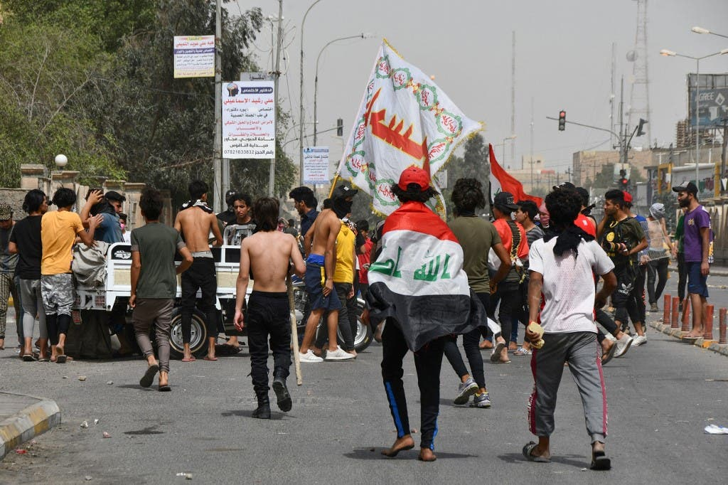تظاهرات الناصرية 10 مايو - فرانس برس