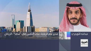 ساما للعربية: هكذا سيتم تمديد تأمين مركبات الأفراد شهرين