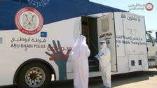 ابوظبی:خاندان کے تین افراد کو قتل کرنے والا مشتبہ ملزم گرفتار