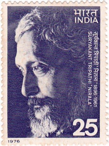 طابع بريدي يحمل صورة الشاعر الهندي سورياكانت تريباثي
