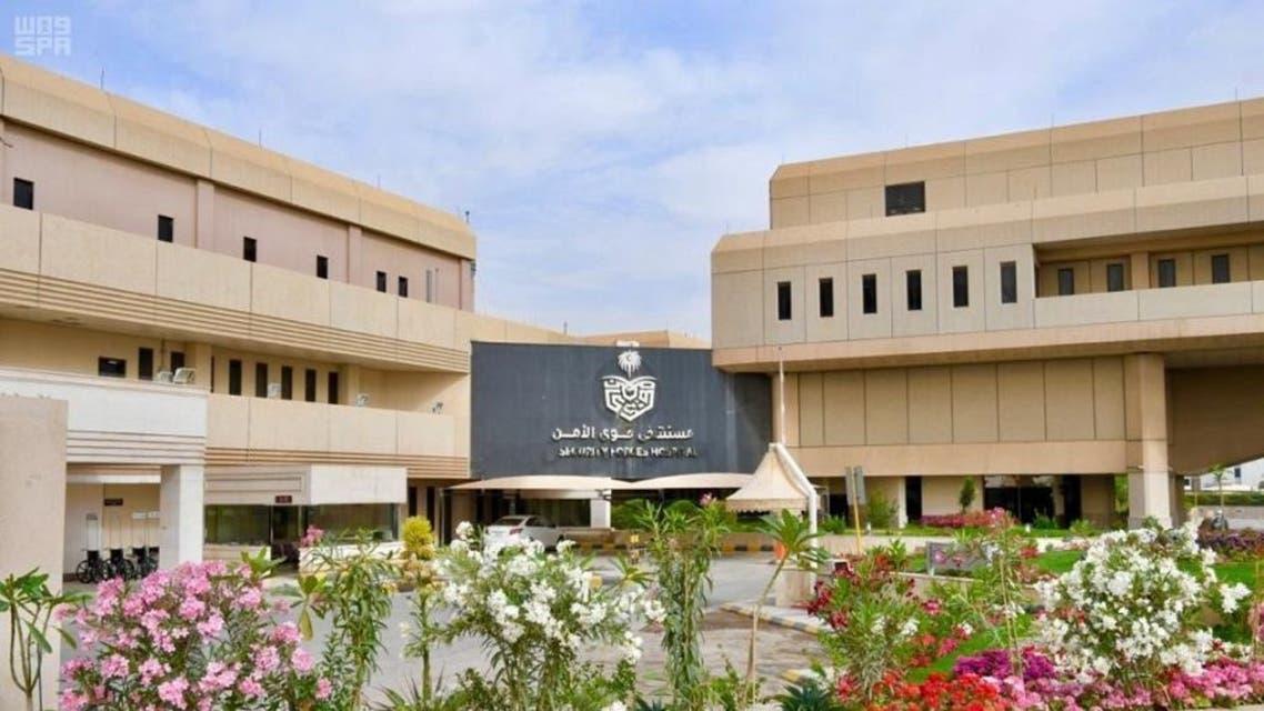Security Forces Hospital in Riyadh, Saudi Arabia. (SPA)