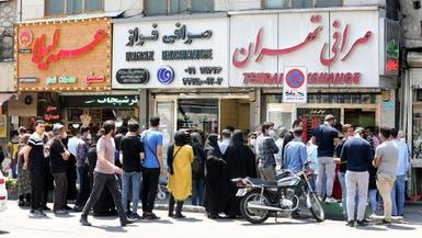 مسؤول إيراني: العقوبات قصمت ظهر اقتصادنا