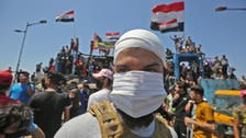 Iraq releases detained anti-government protesters, appoints new general