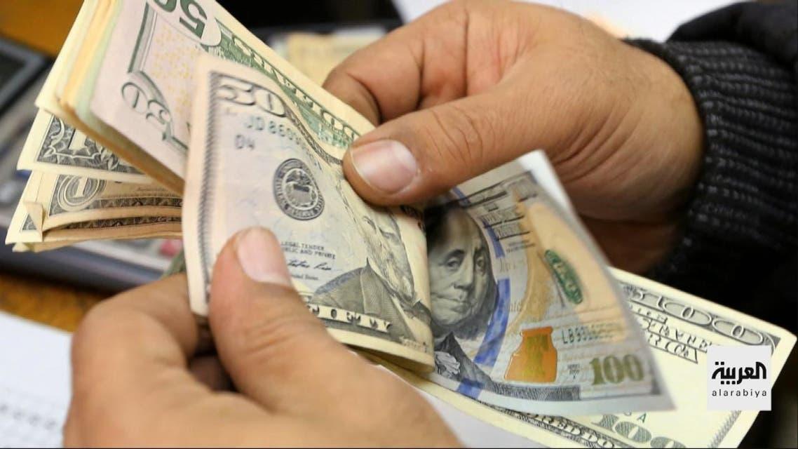 فيلر الاحتياطيات الأجنبية في مصر