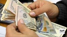 مصر.. ارتفاع الاحتياطي الأجنبي لـ38.4 مليار دولار في سبتمبر