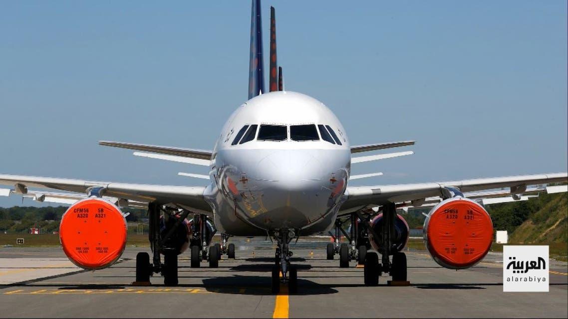 فيلر اتحاد النقل الجوي الدولي IATA  حول إيرادات شركات الطيران