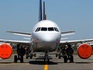إياتا: تراجع قوي لإيرادات قطاع الطيران السعودي بـ2020