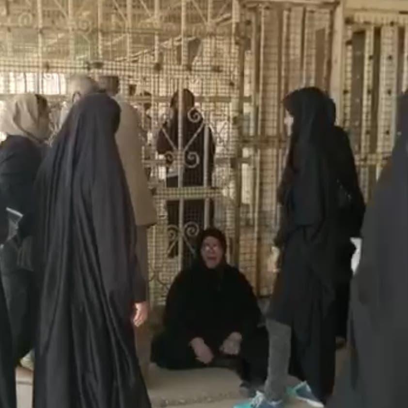 شاهد.. أمهات السجناء السياسيين يتظاهرن أمام سجن الأهواز