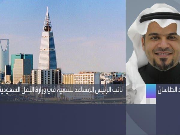 وزارة النقل للعربية: 200 ألف سعودي يعملون بمجال النقل التشاركي